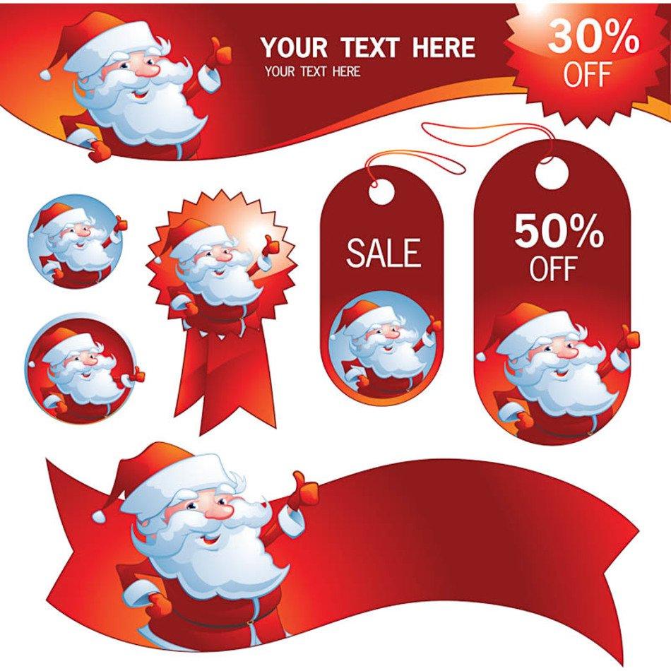 Christmas Bake Sale Clip Art N2 free image.