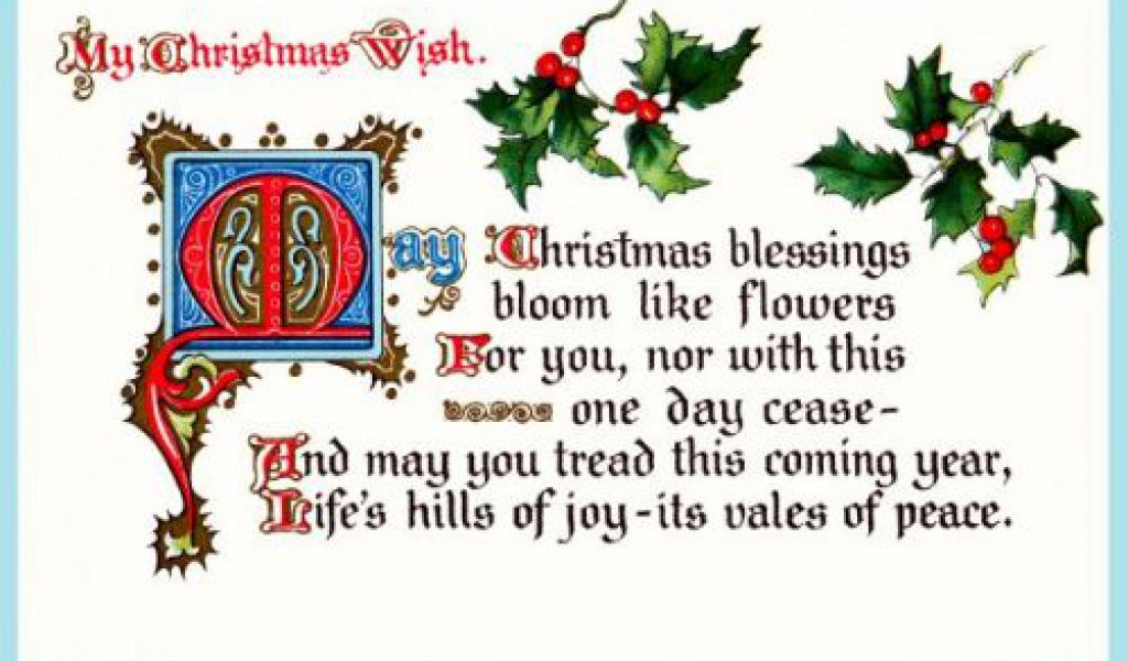 religious christmas cards clipart #6