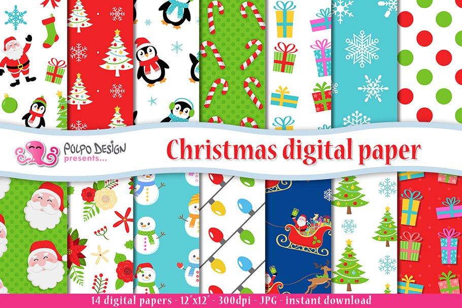 Christmas digital paper.