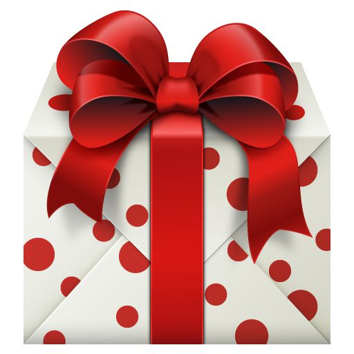 christmas presents clipart png #11
