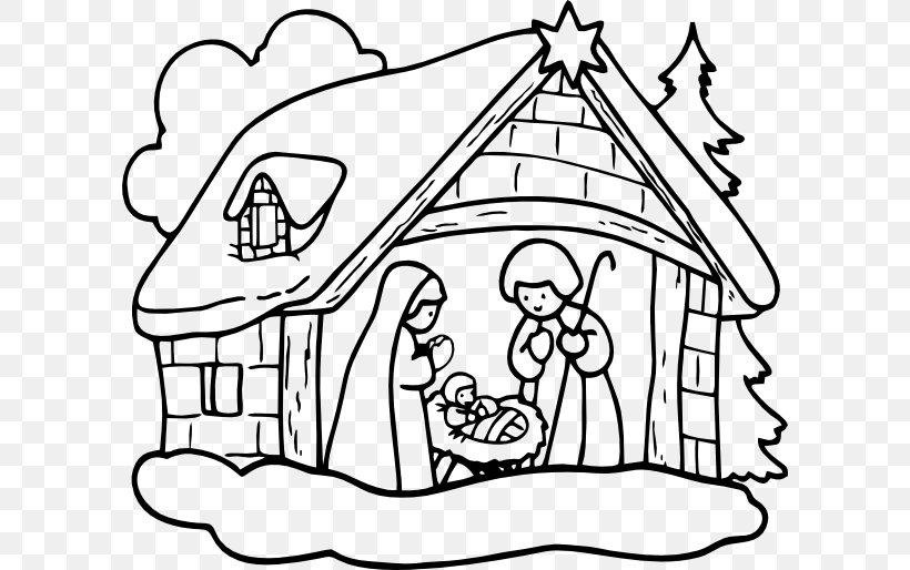 Nativity Scene Holy Family Christmas Nativity Of Jesus Clip.