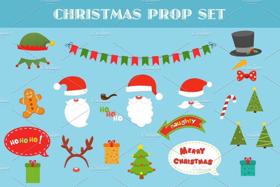 Christmas Prop Set.