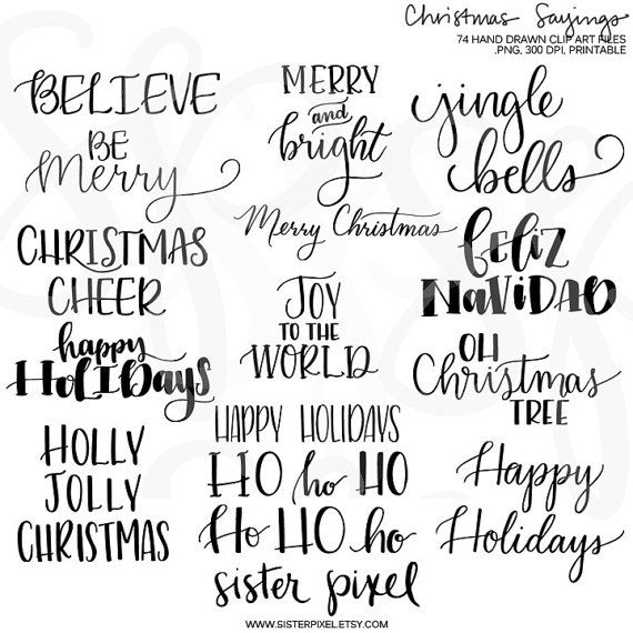 Hand Lettered Christmas Holiday Sayings Clip Art by SisterPixel.