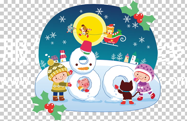 Cartoon Child , Christmas scene PNG clipart.
