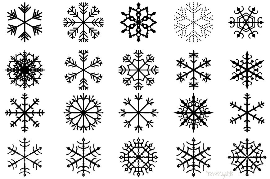 Snowflakes clipart set, Christmas snowflake clip art, Winter holiday.