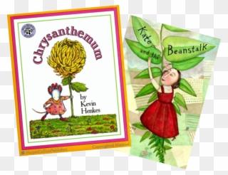 Free PNG Chrysanthemum Clip Art Download.