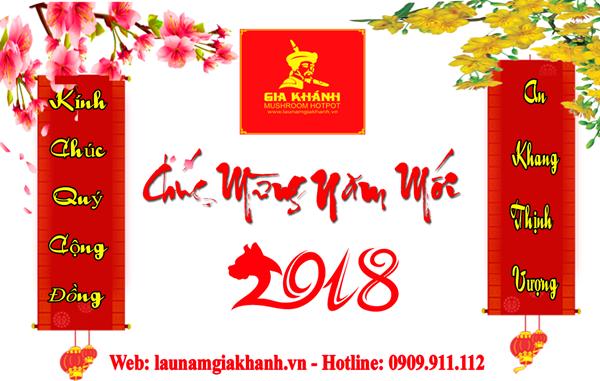 CHÚC MỪNG NĂM MỚI MẬU TUẤT 2018.