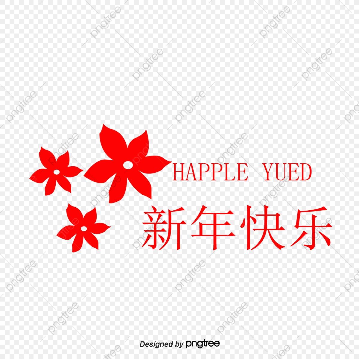 Hoa Chúc Mừng Năm Mới New Year, Hoa Chúc Mừng Năm Mới New, Năm, Chúc.