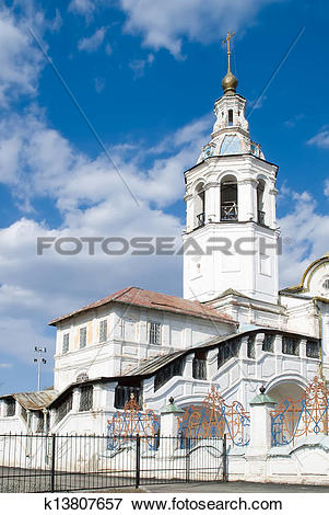 Stock Illustration of Church of Saint Michael the Archangel.