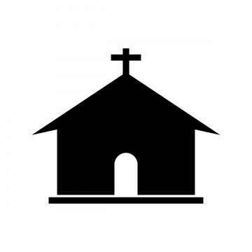 Church Icon Png, Vector, PSD, and Clipart With Transparent.