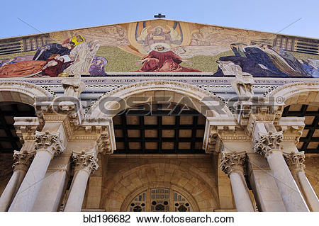 Stock Photo of Arch of the Church of all Nations bld196682.