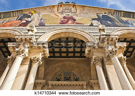 Stock Photo of Church of all nations k14710344.