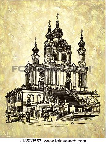Clip Art of drawing of Saint Andrew orthodox church by Rastrelli.
