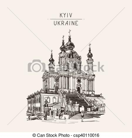 Vector Clip Art of drawing of Saint Andrew orthodox church by.
