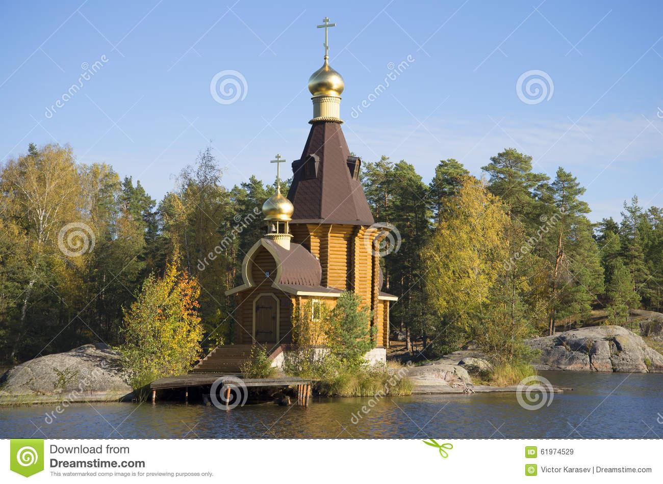 The Church Of St. Andrew The Apostle On Vuoksi River. Leningrad.