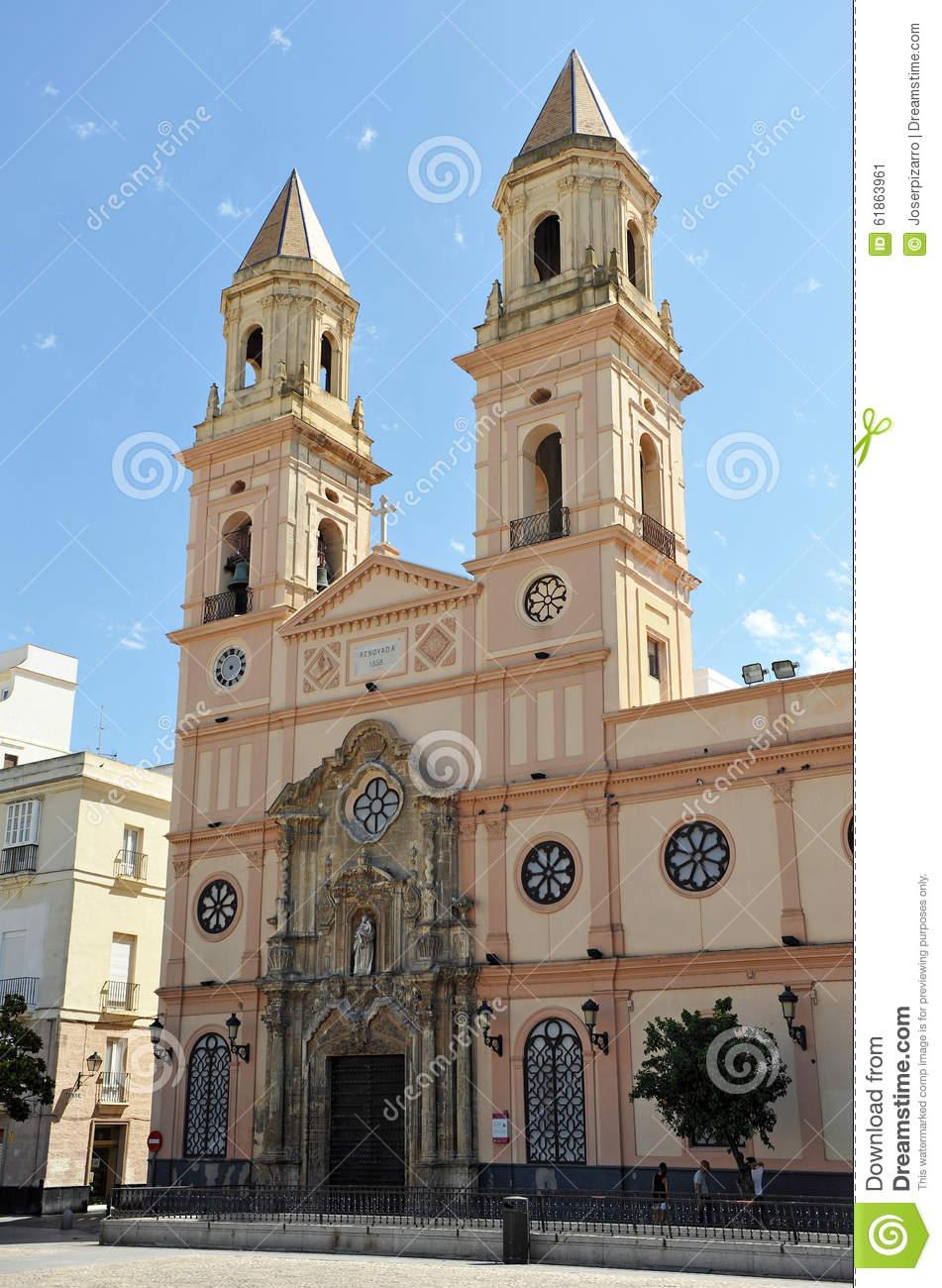 The Saint Anthony Church, Cadiz, Andalusia, Spain Stock Photo.