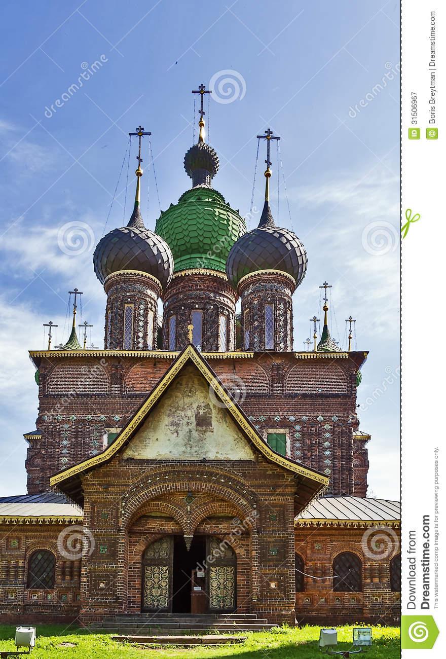 St. John The Baptist Church, Yaroslavl Royalty Free Stock.