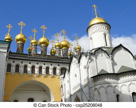Stock Photo of Terem Palace, Kremlin inside, Mosco.
