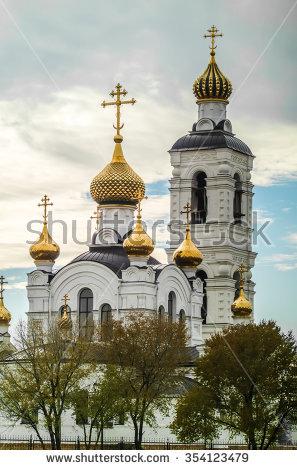 Volgodonsk Stock Images, Royalty.