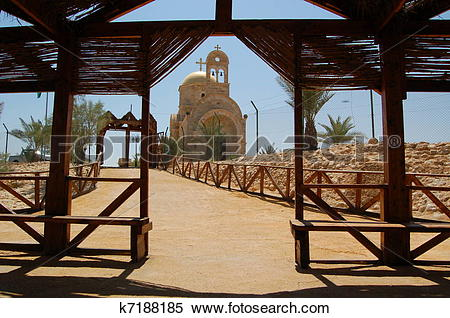 Stock Image of Modern Orthodox church at the Jordan River k7188185.