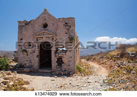Stock Photograph of Island Gramvousa Fortress Church Ruins.