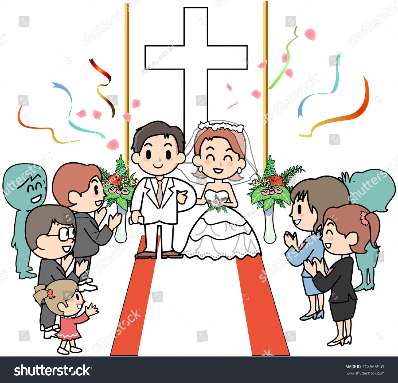 Wedding Ceremony Church Stock Illustration 108665909.