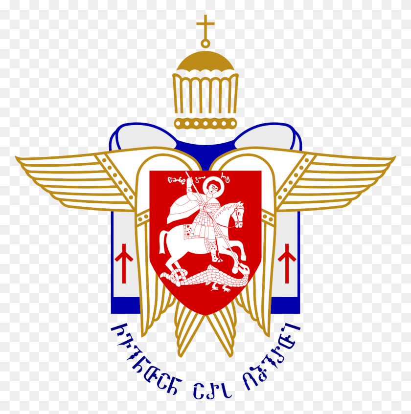 Georgian Orthodox Church.