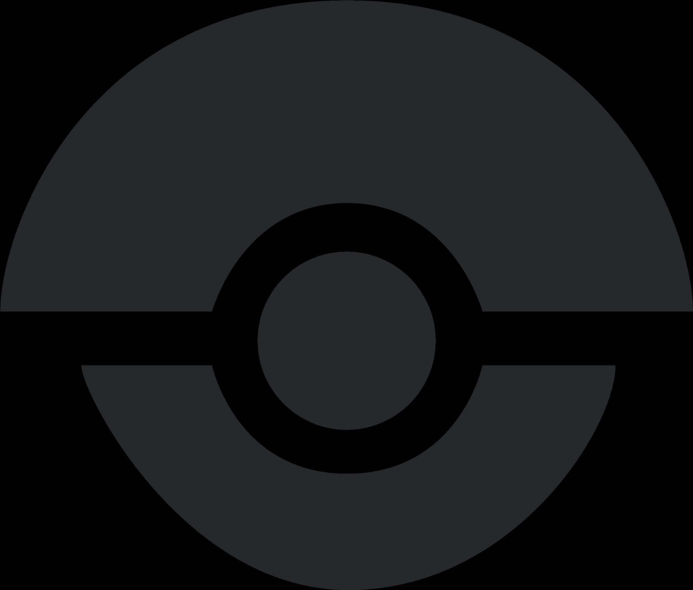 Download Drone Logo Png Transparent.