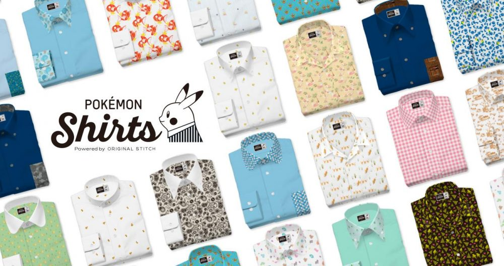 Pokémon Shirts Now Available in five European countries.