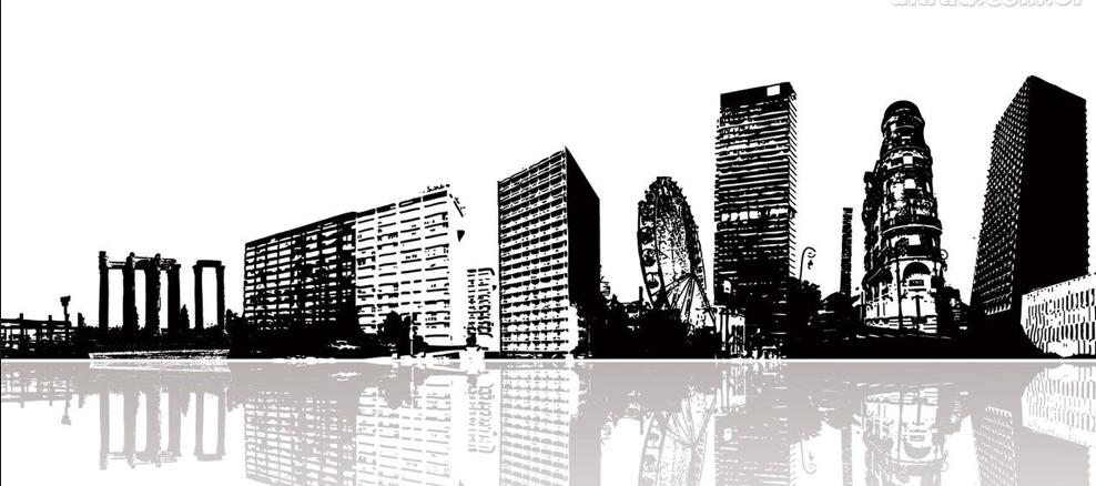 Png cidade 4 » PNG Image.