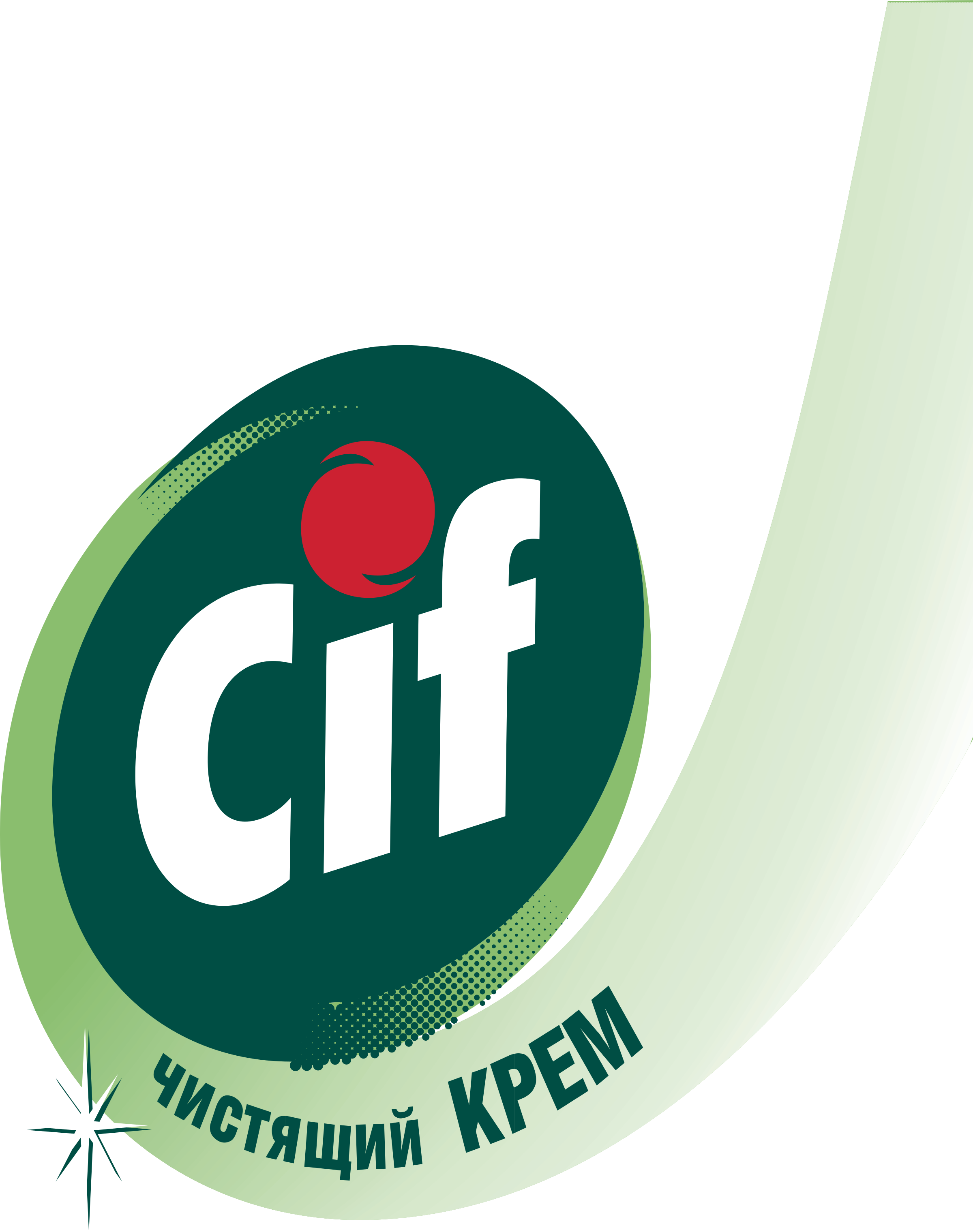 Cif Logo PNG Transparent & SVG Vector.