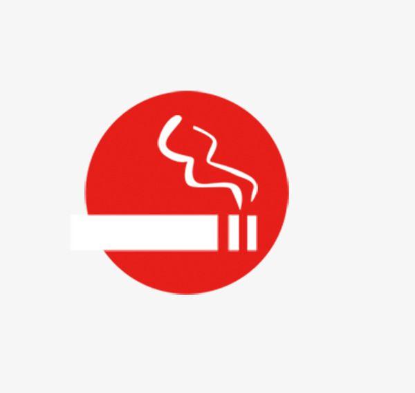 Cigarette Logo.