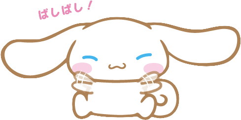 HD Com Png Transparent Sanrio Cinnamoroll Cinnamon Animals.