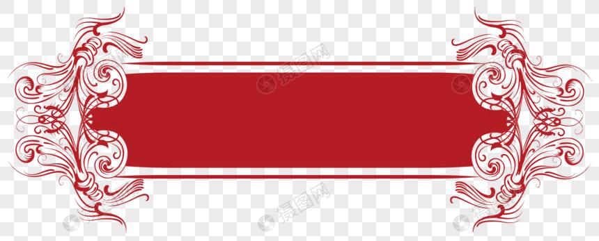 cinta decorativa borde rojo Imagen Descargar_PRF Gráficos.