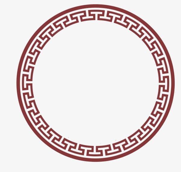 Chinese Classical Style Circle Border PNG, Clipart.