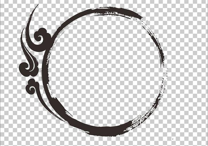 Ink Circle Border PNG, Clipart, Border, Border Frame, Brand.