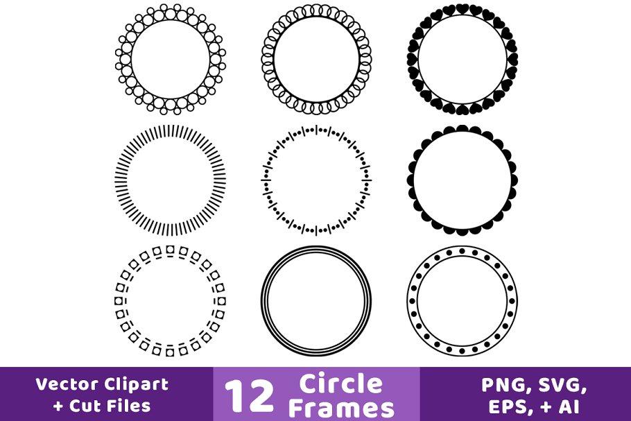 12 Circle Frames Clipart.