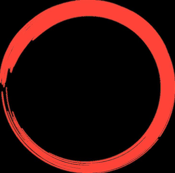 Red Circle Logo.