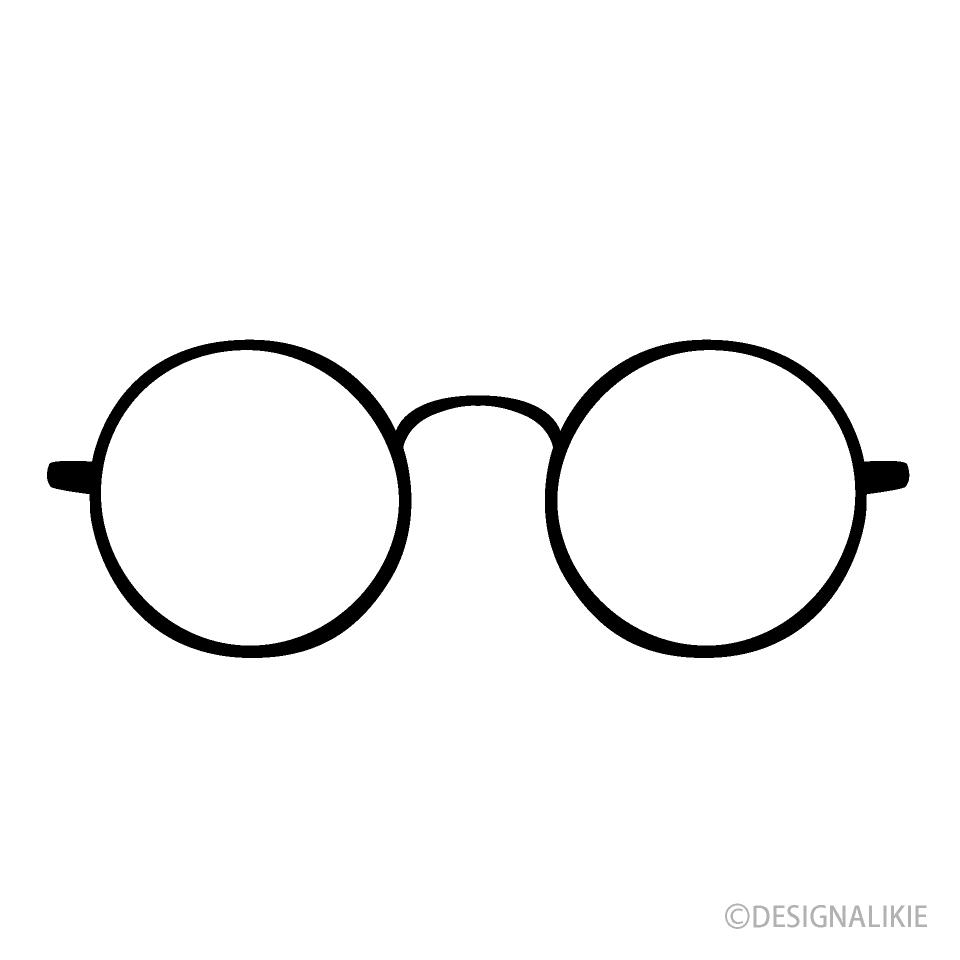 Free Large Round Glasses Clipart Image Illustoon.