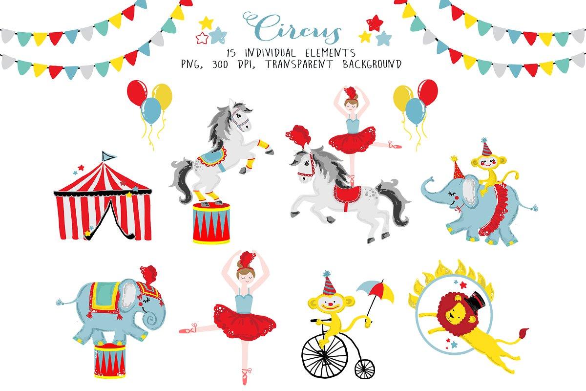Circus Carnival Clip Art ~ Illustrations ~ Creative Market.