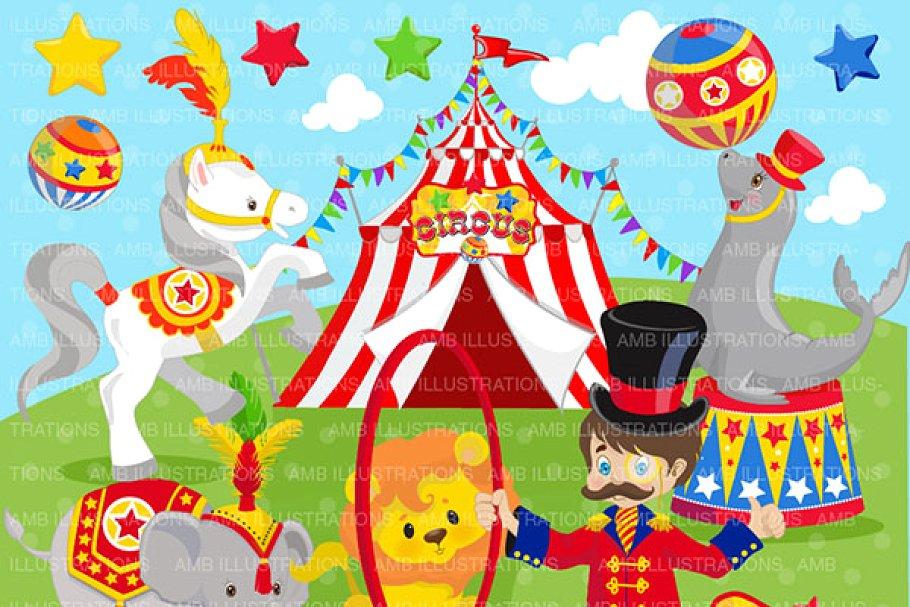Clipart, Circus Clip art AMB.