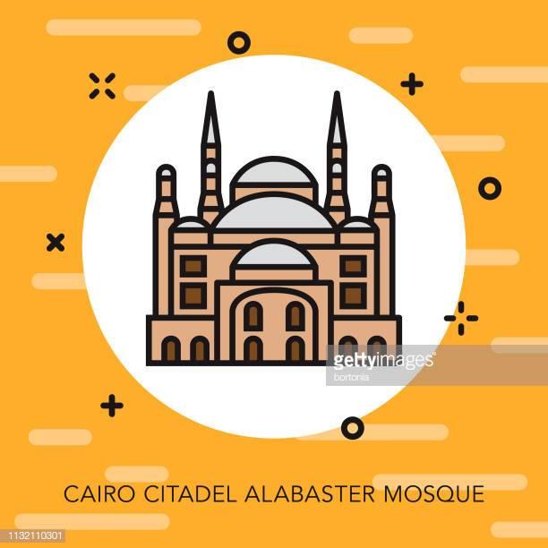 24 Cairo Citadel Stock Illustrations, Clip art, Cartoons & Icons.