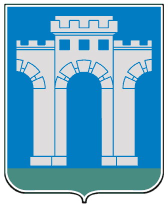 Rivne City Administration.