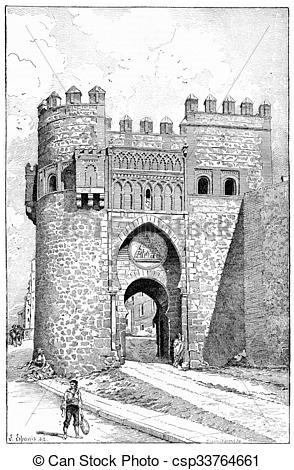 City gate clipart #19