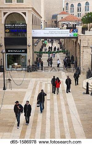 Pictures of Israel, Jerusalem, New City, Mamilla Mall Promenade.