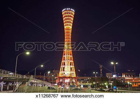 Picture of Japan, Kobe, illuminated city tower at night x11268767.