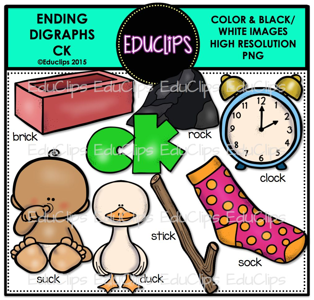 Ending Digraphs Mega Clip Art Bundle (Color and B&W).