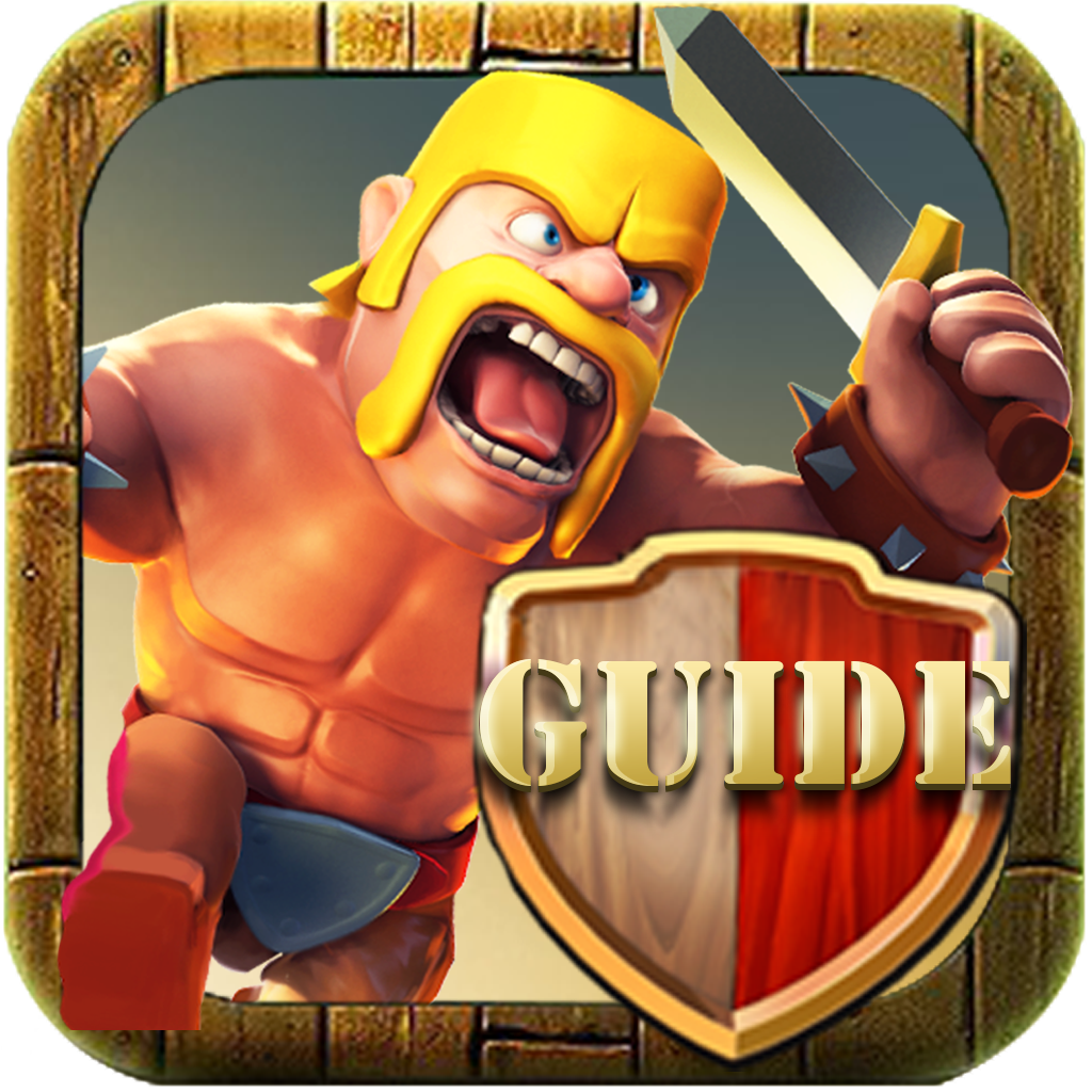 Simple Clash Of Clans Icon Png #45754.