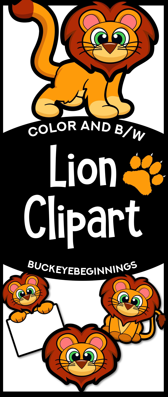 Lion Clip Art {Squishies Clipart}.
