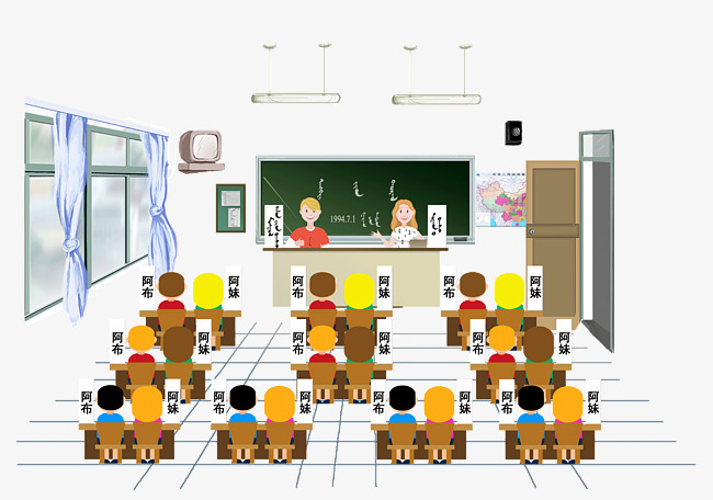 Classroom Clipart Free Download & Free Clip Art Images #28480.